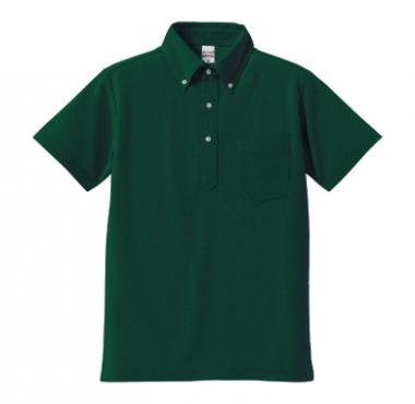 ユーティリティーポロシャツ(ボタンダウン)(ポケット付き)5051
