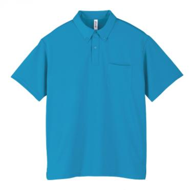 ドライボタンダウンポロシャツ(ポケット付き)