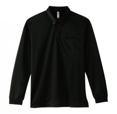 ドライボタンダウン長袖ポロシャツ(ポケット付)