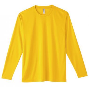 インターロックドライ長袖Tシャツ352-AIL