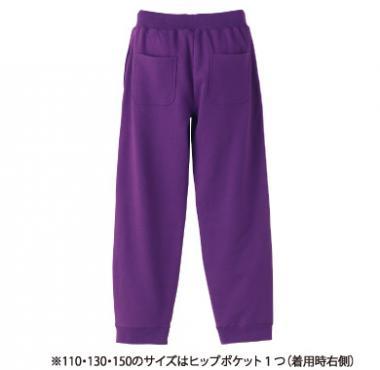 スウェットパンツ(裏毛)5017