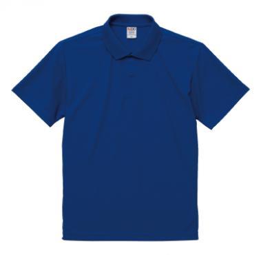 スペシャルドライポロシャツ