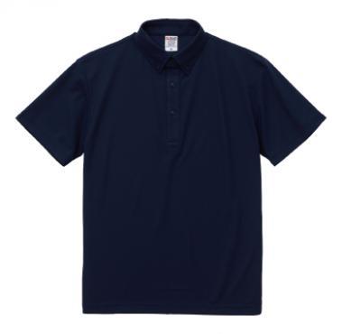 スペシャルドライポロシャツ(ボタンダウン)