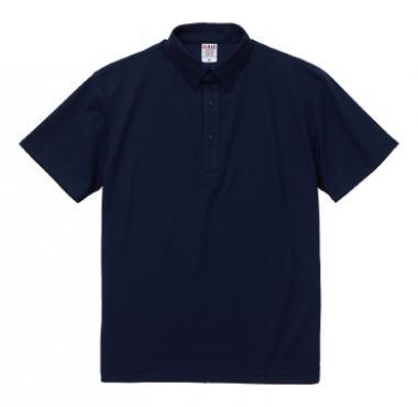 スペシャルドライポロシャツ(ボタンダウン)2022