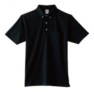 ボタンダウンポロシャツ(ポケット付き)
