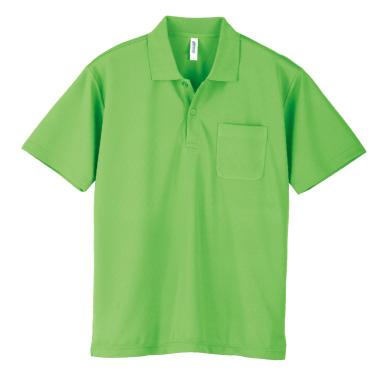 ドライポロシャツ(ポケット付き)330-AVP