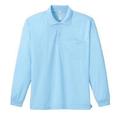 ドライ長袖ポロシャツ(ポケット付き)