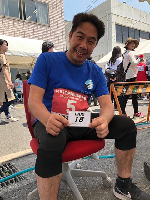いすー1グランプリに参加してきました!!