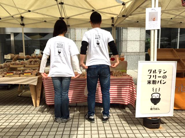 Tシャツ着てボード持って青山パン祭り行ってまいりました